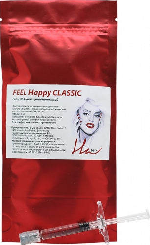 meSOproff   Филлер Feel Happy CLASSIC 1мл